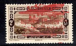 Grand Liban Maury Poste Aérienne N° 29A Belle Variété Double Surcharge Neuf ** MNH. TB. A Saisir! - Unused Stamps