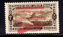 Grand Liban Maury Poste Aérienne N° 29B Belle Variété Surcharge Renversée Neuf ** MNH. TB. A Saisir! - Unused Stamps