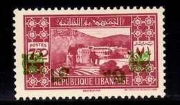 Grand Liban Maury N° 181c Belle Variété Surcharge Renversée Neuf ** MNH. TB. A Saisir! - Unused Stamps