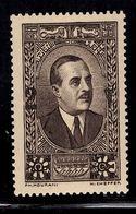 Grand Liban Maury N° 180A Belle Variété Surcharge Noire Neuf Neuf ** MNH. TB. A Saisir! - Unused Stamps