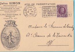 BRUXELLES   CP Jules SIMON Marchand Grainier 12, Place Sainte-Gudule  SEMEUSE D'OR   TP Houyoux Obl 15 VI 1926 - 1922-1927 Houyoux