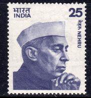 India 1976 Nehru 25p 24mm Portrait Definitive, 2 Prongs, MNH, SG 810 (D) - Indien