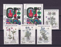 TIMBRE FRANCE/    N° 2263/EDU N° 2266 AU N° 2269   NEUF SANS CHARNIERE COTE 9 EURO - Autres