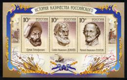 RUSSIE RUSSIA 2009, Histoire Des Cosaques Russes, Feuillet De 3 Valeurs, Neuf / Mint. R1467 - 1992-.... Federazione
