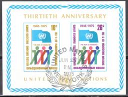 Nations Unies New York  BF 6 ° - New-York - Siège De L'ONU
