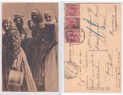 Palena - Costumi Di Palena, N.200, Viaggiata 1924 - Italy
