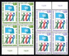 Nations Unies Genève  50 à 51 ** En Bloc De 4 - Office De Genève