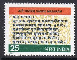 India 1976 Centenary Of Vande Mataram, MNH, SG 836 (D) - Neufs
