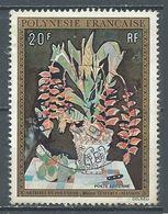 Polynésie Française Poste Aérienne YT N°84 Rosine Temarui-Masson Oblitéré ° - Used Stamps