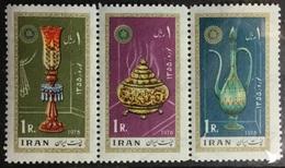 Iran 1976 New Year MNH - Iran