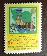 Iran 1976 Nasser Khosrow MNH - Iran