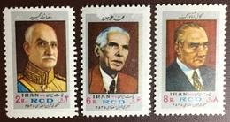 Iran 1976 RCD Joint Issue MNH - Iran