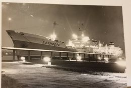 Photo Vintage De V. Gailis. Original. Je Vais Démarrer Le Navire Valmiera. Bateau. Lettonie. L'URSS. 24 × 18 Centimètres - Schiffe