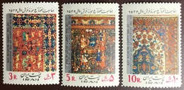 Iran 1978 Carpet Museum MNH - Iran