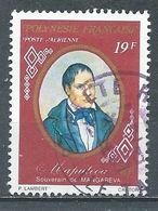 Polynésie Française Poste Aérienne YT N°117 Roi Maputeoa Oblitéré ° - Poste Aérienne