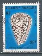 Polynésie Française Poste Aérienne YT N°116 Coquillage Conus Marchionatus Oblitéré ° - Poste Aérienne