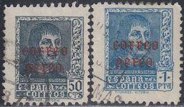 Spain, Scott #C98-C99, Used, Ferdinand The Catholic Overprinted, Issued 1938 - Poste Aérienne