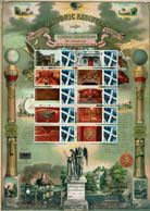 Franc-maçonnerie. Special Masonic Sheet - Franc-Maçonnerie