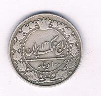 100 DINAR  1305 AH IRAN /4258/ - Iran