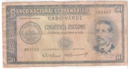 Cabo Verde 50 Escudos 1958 - Cap Verde