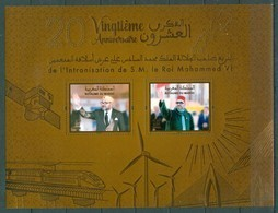 MOROCCO MAROC MOROKKO B.F 20 ANNIV DE L'INTRONISATION DE S.M.LE ROI MOHAMMED VI  2019 - Morocco (1956-...)