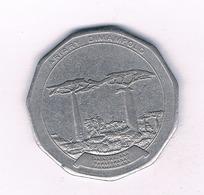 50 ARIARY 1996 MADAGASKAR /4259/ - Madagascar