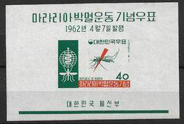 KOREA, SOUTH 1962 INSECTS, PALUDISM ERADICATION MNH - Medicine