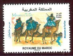 MOROCCO MAROC MAROKKO MOUSSEM DE TANTAN 2017 - Morocco (1956-...)