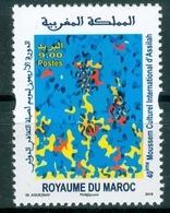 MOROCCO MAROC MAROKO 40ème Edition Du Moussem Culturel International D'Assilah - Morocco (1956-...)