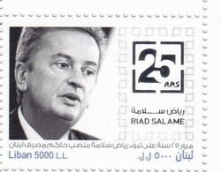 MNH Stamp RIAD SALAME Banque Du Liban Governor  2018 Lebanon Libanon - Liban
