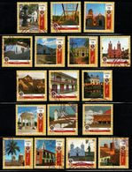 A807C - 2016- KOLUMBIEN.SET X 17 MNH STAMPS, COLOMBIAN BEAUTIFUL CITIES. ISSUED SOLD OUT. SCARCE - Colombia