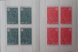 R1949/2101 - 1972 - CARNET CROIX ROUGE N°2021 NEUF** - Carnets