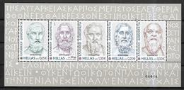 """GREECE 2019 1st Issue """"Ancient Greek Literature"""".strip Of Complete Set In A Numbered Souvenir Sheet MNH LUX - Greece"""