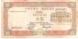 Macao 10 Patacas 1991 - Macau