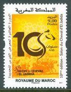 MOROCCO MAROC MAROKKO 10 Eme EDITION- SALON DU CHEVAL D'EL JADIDA 2017 - Morocco (1956-...)