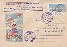 RUSSIE ENVELOPPE SPC, CIRCULEE ANNEE 1969 -LILHU - Covers & Documents
