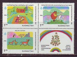 Kasachstan 1994. Kazakh Children's Films. Vierer. MNH. Pf.** - Kazakhstan
