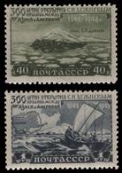 Russia / Sowjetunion 1949 - Mi-Nr. 1316-1317 ** - MNH - Deschnjow / Dezhnev - 1923-1991 URSS