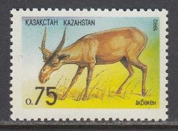 Kasachstan 1992. Saiga. MNH. Pf.** - Kazakhstan