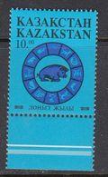 Kasachstan 1995. New Year - Year Of The Pig. MNH, Pf. - Kazakhstan