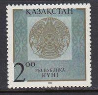 Kasachstan 1994. Republic Day . MNH, Pf. - Kazakhstan