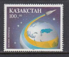 Kasachstan 1993 Space Mail . MNH, Pf. - Kazakhstan