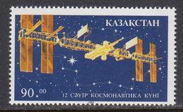 Kasachstan 1993.  Cosmonautics Day. MNH, Pf. - Kazakhstan