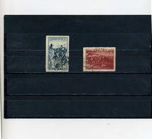 Chine  1955   Obl. - Usati