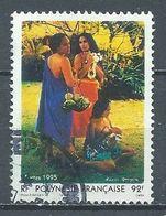 Polynésie Française YT N°474 Année Du Tourisme Oblitéré ° - French Polynesia