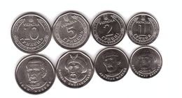 Ukraine - Set 4 Coins 1 2 5 10 Hryvni 2019 - 2020 UNC Lemberg-Zp - Oekraïne
