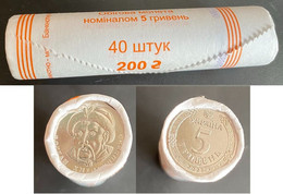 Ukraine - 40 Pcs X 5 Hryven 2019 UNC Roll Lemberg-Zp - Oekraïne