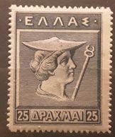 GRECE GREECE 1911, Mercure , Grand Format,  Yvert No 194, 25 DRACHMES Bleu, Neuf ** MNH,  TB - Greece