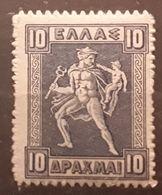 GRECE GREECE 1911, HERMÈS Gravé  , Moyen Format,  Yvert No 193, 10 DRACHMES Bleu, Neuf ** MNH,  TB Cote 720 Euros - Greece