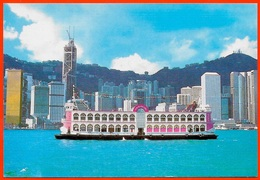 CPM PEARL OF HONG-KONG Chinese Dinner, Cocktails Dance Cruise - China (Hong Kong)